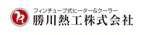 勝川熱工有限公司